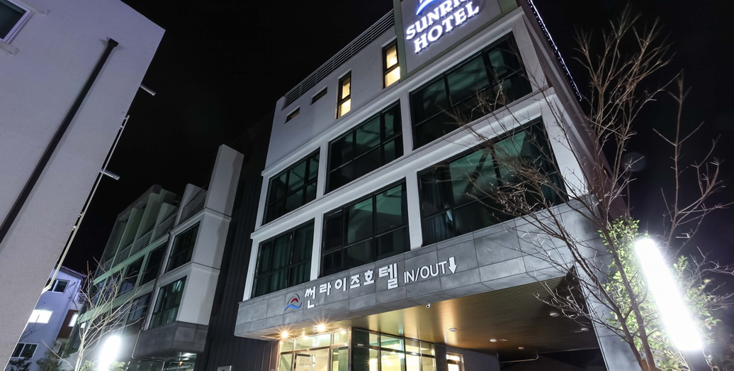 썬라이즈호텔 섭지코지점 외관3