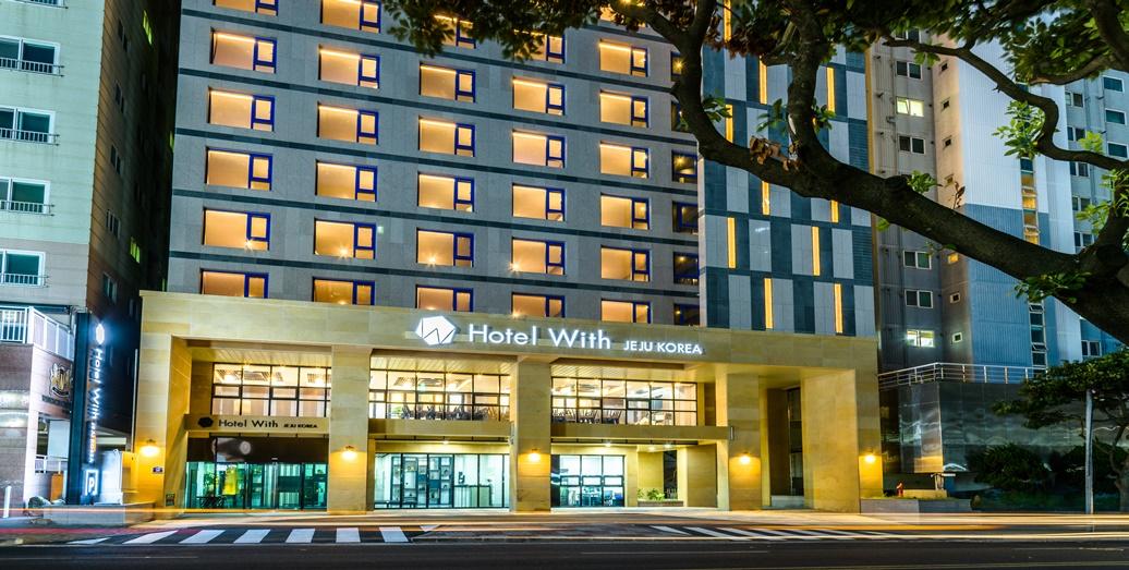호텔위드제주