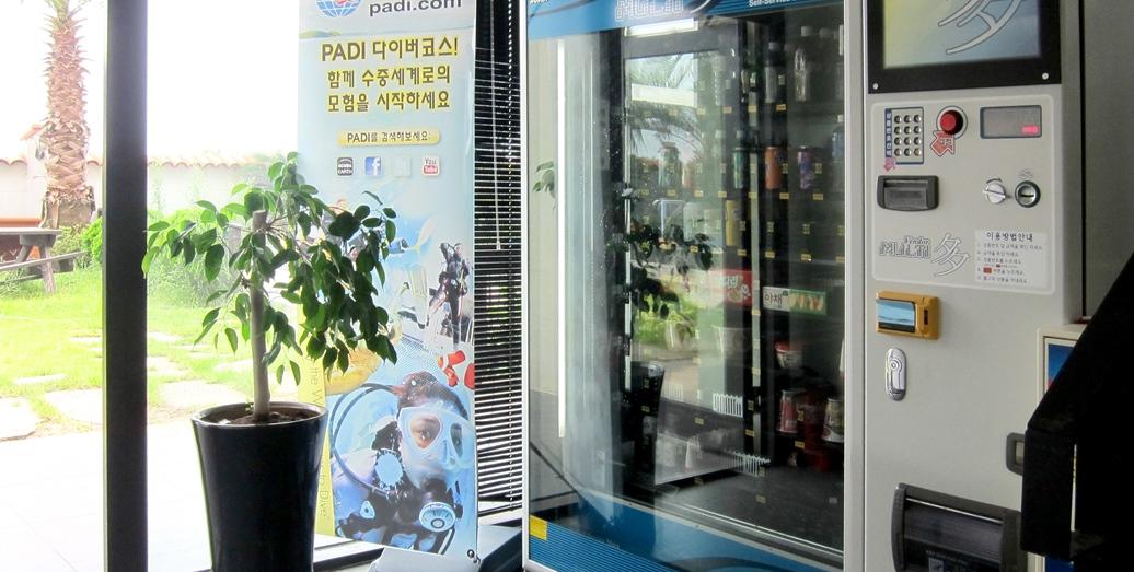 .자동판매기